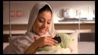 Etisalat sim Renewal online Etisalat sim Registration