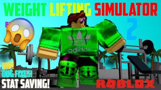 HOW TO BECOME THE MOST POWERFUL ON ROBLOX? (Roblox Weight Lifting Simulator 2)