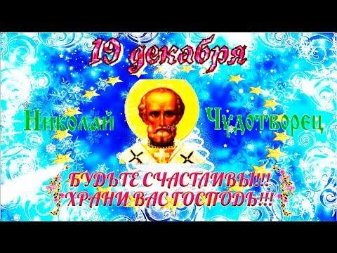 Предсказания Нострадамуса на 2019 год для России и мира: что нас ждёт