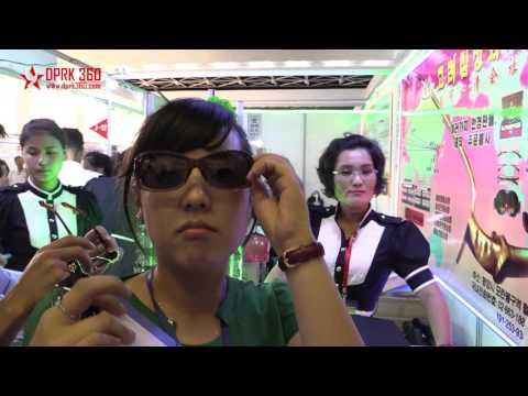 11th Pyongyang Autumn International Trade Fair - 2015