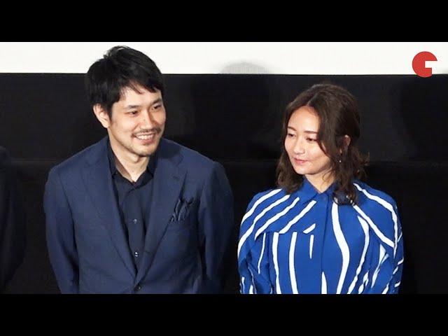 映画予告-松山ケンイチ、木村文乃と2人の世界に!? 思い出のシーンを振り返る 映画『BLUE/ブルー』公開記念舞台あいさつ