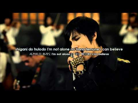 Park Jung Min - Not Alone Karaoke
