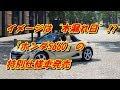 """イメージは""""木漏れ日""""!「ホンダS660」の特別仕様車発売"""