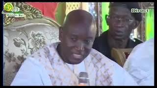 Cérémonie Officielle Grand Magal de Touba 2018: Extrait Aly Ngouye NDIAYE wlf