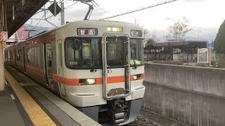 篠ノ井線(中央本線)(普通)車窓 塩尻→松本/ 313系 塩尻1731発
