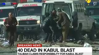 Watch to know the current situation in Kabul