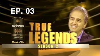 True Legend - True Legends With Dr Devi Prasad Shetty | Season 2 Ep 3