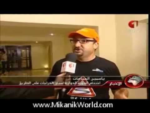 Tunisia Road Rally : reportage TV Nationale : journal 20h 30/10/2011