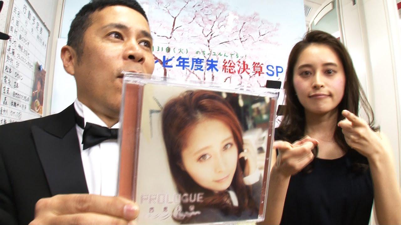 第7位元AeLL.西恵利香 2014年度...