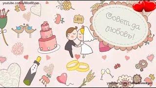 ZOOBE зайка Самое Классное Поздравление с Днём Свадьбы