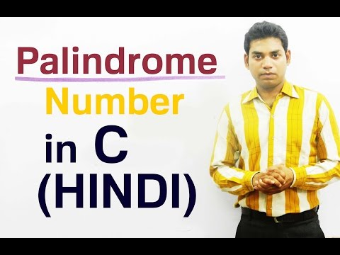 Program for Reverse Number in C (HINDI/URDU)