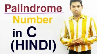 Program for Reverse, Palindrome Number in C (HINDI/URDU)