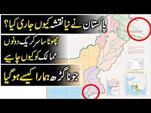 Pakistan unveils new Map   junagadh   sir creek   manavdar is pakistan state