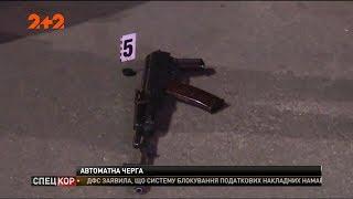 видео На парковке в Киеве расстреляли подозреваемого в убийстве россиянина