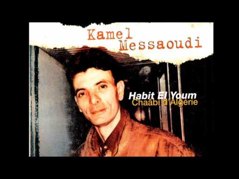 MAS3OUDI.MP3 TÉLÉCHARGER KAMAL