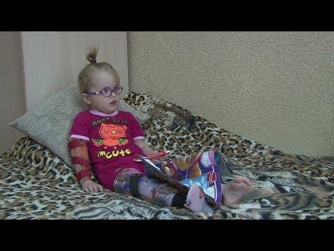 «Помоги детям»: Соня Ручушкина