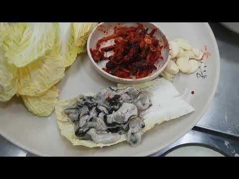 해물 라면 굴보쌈고양시 일산동구 증산동 맛집  단독주택지에있는상가주택 상가생보쌈집