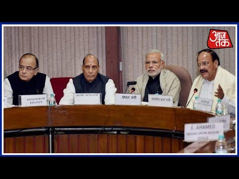 BJP-led NDA Presidential Candidate To File Nomination By June 23,