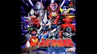 Video Super Tokusatsu Taisen 2001 - Kikaider 01 download MP3, 3GP, MP4, WEBM, AVI, FLV Oktober 2019