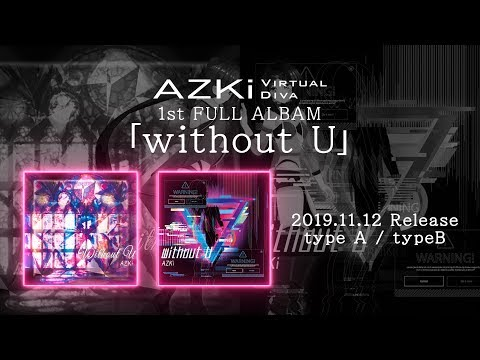【without U】クロスフェードデモ【Album Trailer】