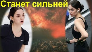 ПОЧЕМУ Медведевой НЕЛЬЗЯ ЗАВЕРШАТЬ КАРЬЕРУ Судьбоносное решение