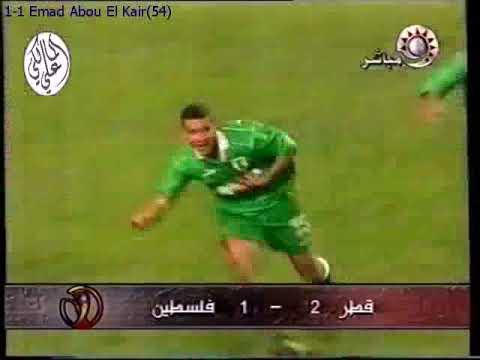 QWC 2002 Palestine vs. Qatar 1-2 (08.03.2001)