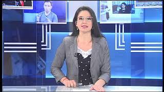 Емисия новини – 08.00ч. – 15.04.2018