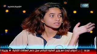 العباقرة | مدارس نفرتارى ومصر الحديثة | فقرة الفنون