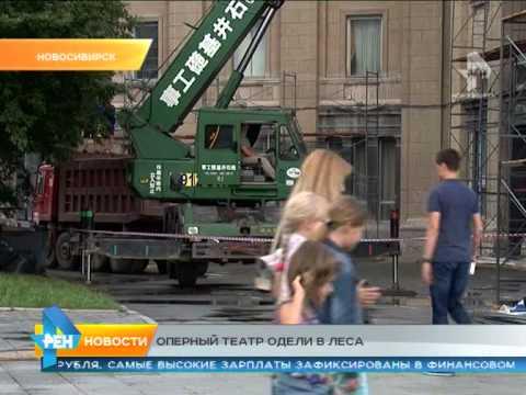 Старый материал о городе Новосибирске Не сидится клуб