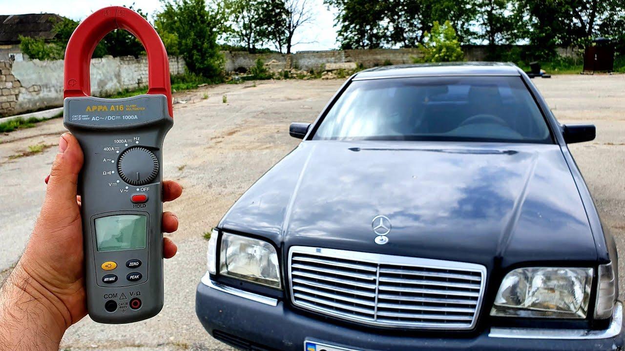 Проверка стартера и генератора Mercedes Benz W140 S350 TD