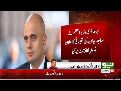 Pakistani-origin Sajid Javid new UK home secretary | Neo News