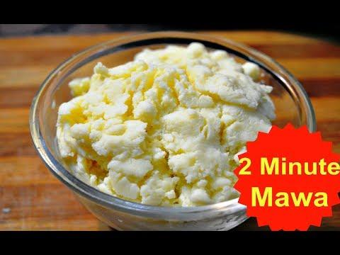 Instant Mawa | Khoya | 2 मिनट में मावा कैसे बनाएँ | 2 Minute Mawa  Recipe