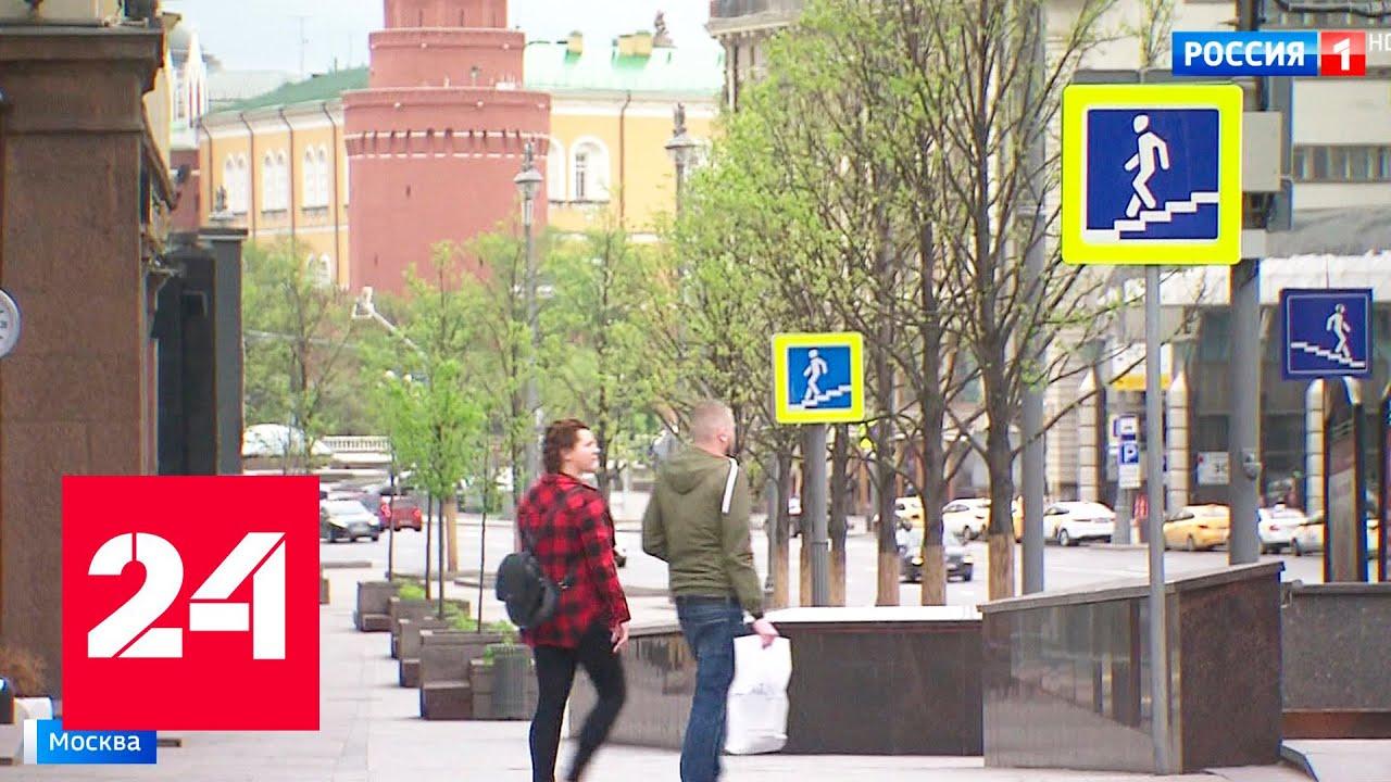 Москва вошла в топ-20 рейтинга цифровой трансформации городов - Россия 24