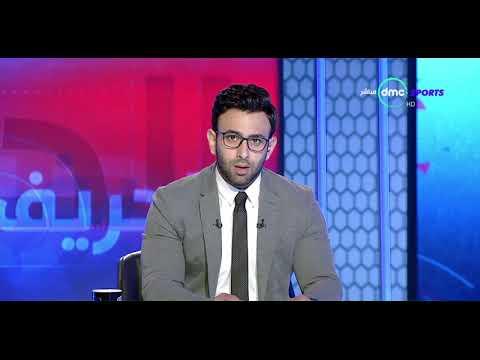 """الحريف - إبراهيم فايق : يوماً ما سيصبح """"حسام غالي"""" رئيساً للنادي الأهلي .. وداعاً يا """"كابيتانو"""""""