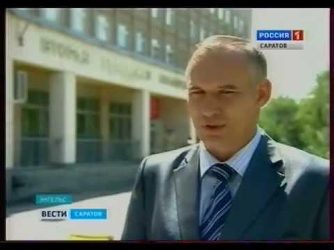 Алексей Сергеев курирует 2 гор больницу Энгельса.mp4