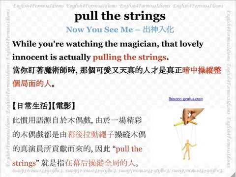 看電影學英文 Pull the Strings