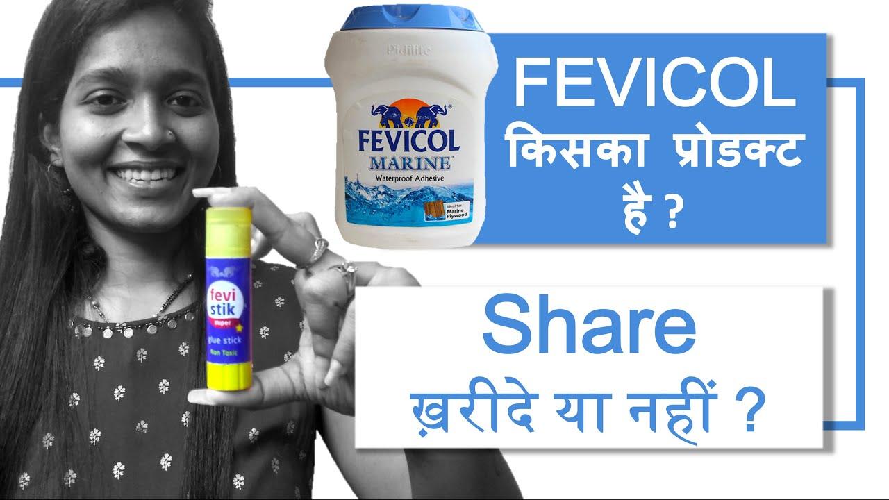 Pidilite Stock Analysis And Review Fevicol Share Analysis New Hindi Youtube