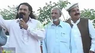 Hindko Mahiye. Sajjad Ali Hazara