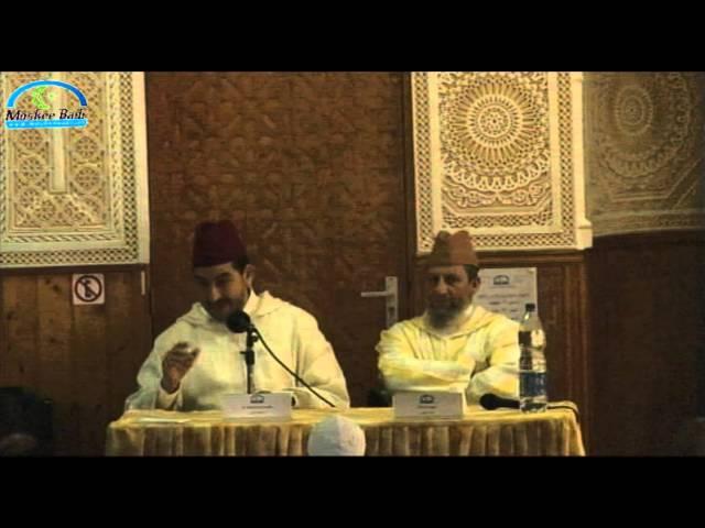 Lezing: De persoonlijkheid van Mohammed Vrede zij met hem