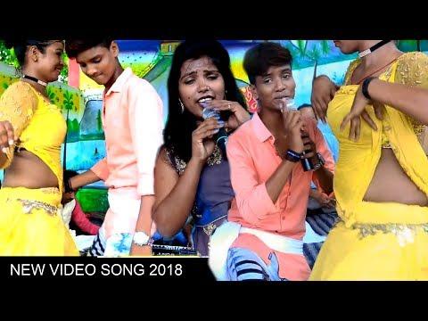 हम ना बताई तोहके !! Akhilesh Raj !! New Bhojpuri Song 2018