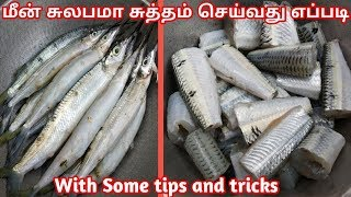 Fish cleaning tips and tricks in tamil/ மீன் சுத்தம் செய்வது எப்படி
