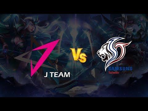 JT vs S.T [Tuần 12][14.02.2018] - Garena Liên Quân Mobile