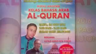 04: Kelas Bahasa Arab Al-Quran (Lanjutan): Ustaz Hanif Shafie (17Dis16)