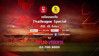 Thai League Special (T2)