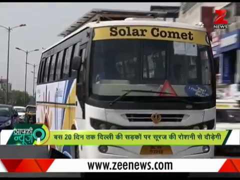 Watch moving 'house' having appliances run by solar energy| देखे सोलर एनर्जी से चलने वाला घर