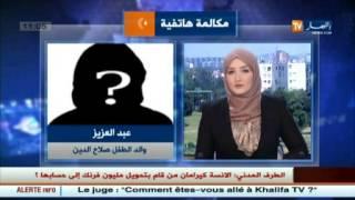 القصة الحقيقة لعملية اختطاف الطفل صلاح الدين في قسنطينة على لسان والده