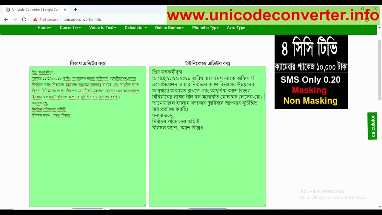 Unicode Text Converter Online This widget keeps track of text you've copied on yaytext. unicode text converter online