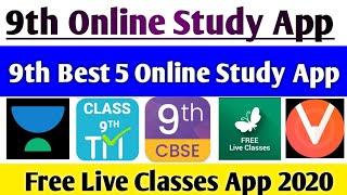 9th Online Classes App | 9th Online Class 2020 | Best online Study App | How to join Online study | screenshot 1