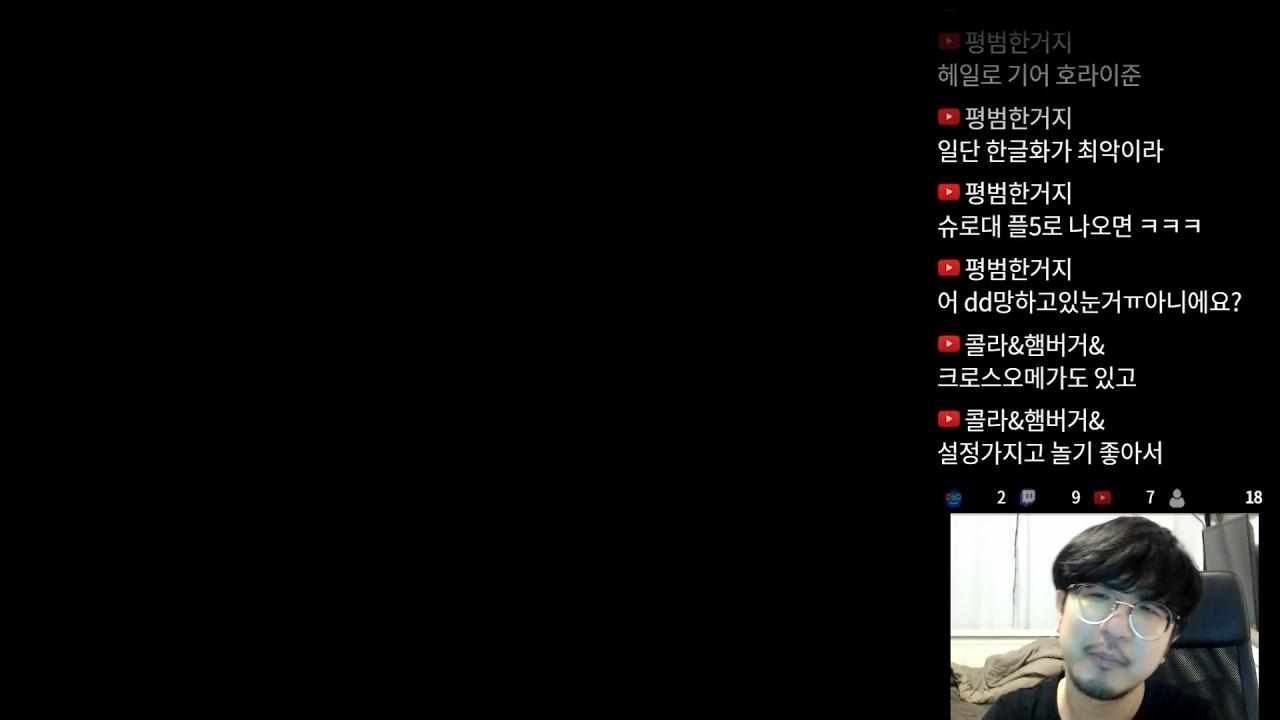 랑그릿사 모바일  2부 마블 스파이더맨(PS4)
