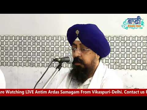 Live-Now-Antim-Ardass-By-Bhai-Paramjeet-Singhji-Khalsarajourigarden-From-Vikaspuri-13-August-2020